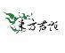 东方君恒国际管理学院