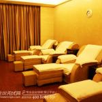上海新梅华东大酒店