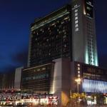上海中亚雅高美爵酒店