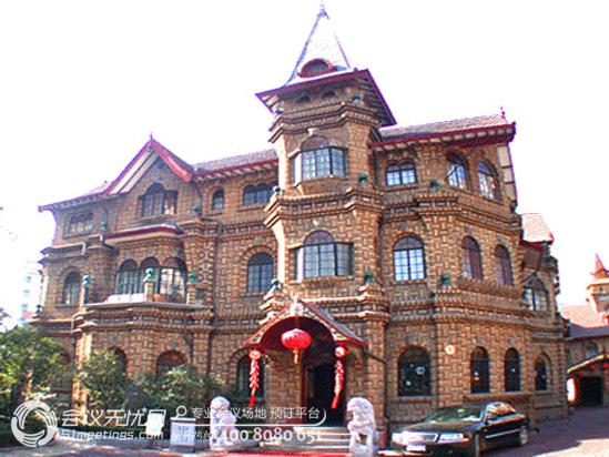> 上海衡山马勒别墅饭店