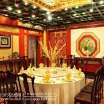 上海七星唐朝酒店