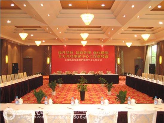 上海浏岛度假村-会议无忧网