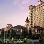 上海浦东星河湾酒店会议场地预定