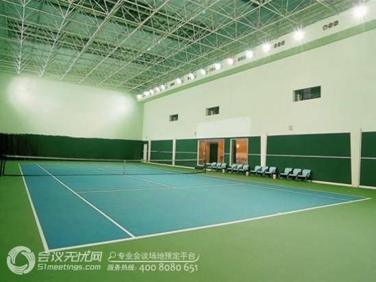 上海光大会展中心国际大酒店