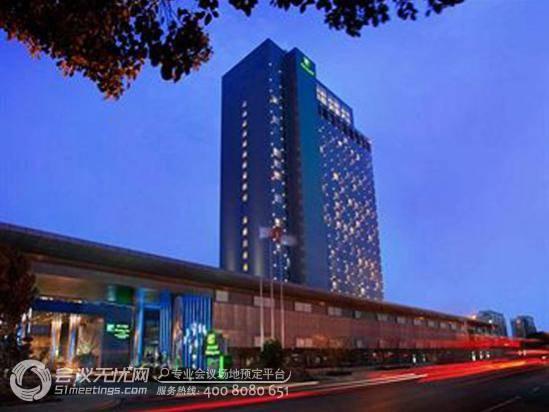 上海绿地假日必威登录网站betway必威中国电竞场地预定