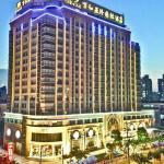 上海万和亚隆国际酒店