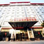 上海钱桥国际酒店