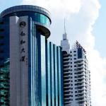 上海仁和宾馆