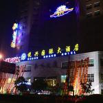 上海悦兴国际大酒店