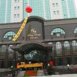 上海灜通大酒店