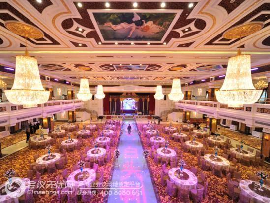 上海婚礼中心