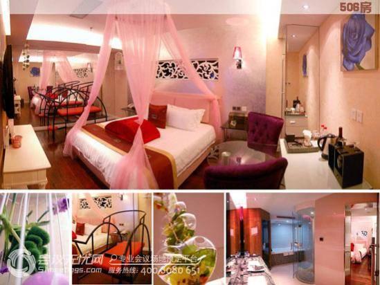 上海雅薇时尚酒店