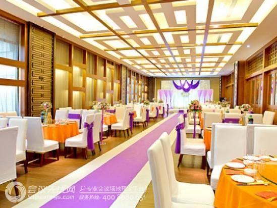 新世界紫澜门大酒店