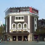 兰心大剧院