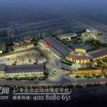 上海汽车梦工厂