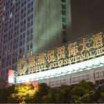 上海嘉福悦国际大酒店
