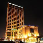 上海滨海皇家金煦酒店