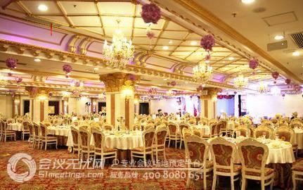 榕港大酒店(杨浦店)