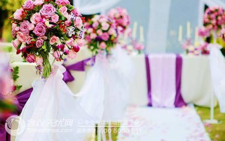 世纪紫澜会馆