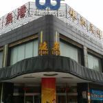 骏莱海鲜渔港(长阳店)
