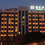 上海嘉廷酒店(广场店)