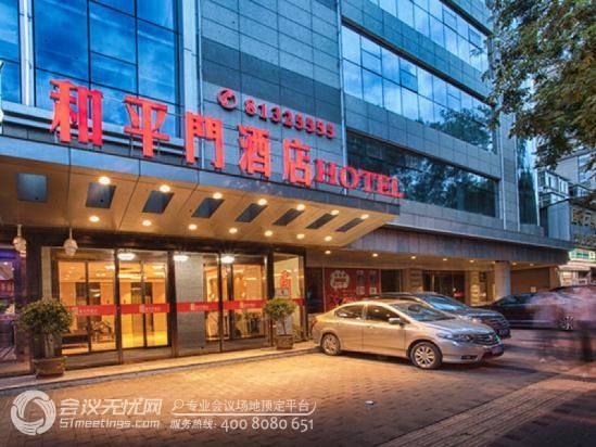酒店简介 陕西和平门酒店是以住宿为主,及餐饮、会议、高端商务服务于一体的酒店。酒店坐落于繁华的中心商业地段碑林区和平路10号(和平门内100米路西),是该区内一家按照标准四星级建造的星级酒店。酒店提供时尚豪华的氛围和和平门酒店的殷勤好客特色服务。酒店毗邻陕西省政府及最高档的购物和娱乐设施。酒店距火车站约8分钟车程,西安咸阳国际机场仅40分钟车程。从酒店前往西安著名的旅游景点,如钟鼓楼、明城墙仅一步之遥。 酒店拥有105间设计时尚的豪华客房及套房,宽大的落地窗设计让每间客房饱揽城市的如画风光或漂亮的庭院景致
