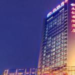 西安禹龙国际酒店