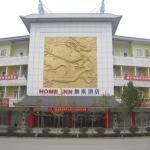 如家酒店西安临潼华清池店