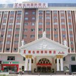 上海维也纳国际酒店(康桥迪士尼大道店)