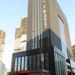 郑州名人名家国际酒店