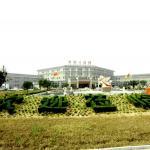 河南新郑国际庄园酒店