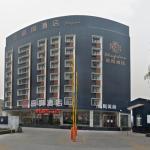 郑州喜度酒店