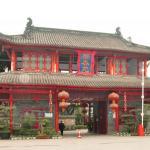 成都碧春苑生态酒店