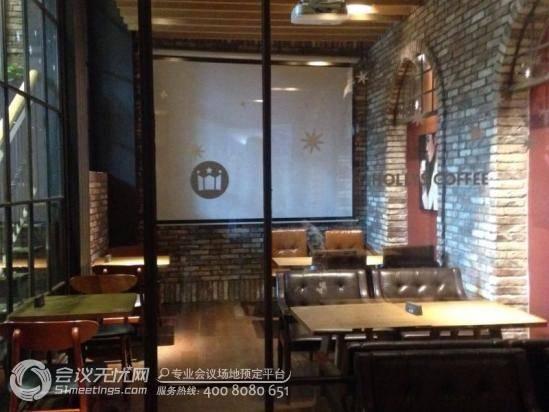 咖啡厅(欢乐海岸店)  [深圳]  [南山区  ] 地址:白石路东8号曲水湾