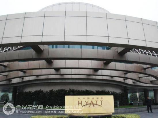 杭州凯悦必威登录网站