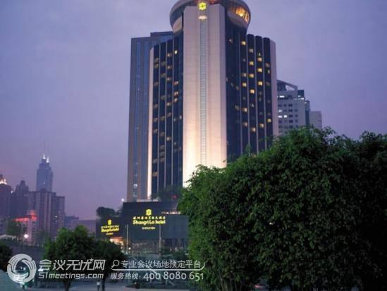 深圳罗湖香格里拉大酒店会议酒店租赁