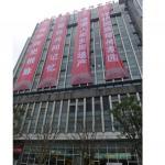 重庆江北文化艺术中心