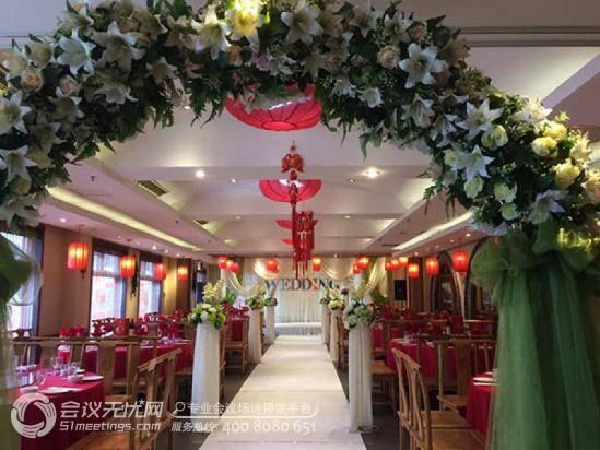 > 北京蟹岛绿色生态度假村
