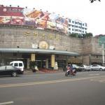 重庆江舟大酒店