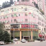 重庆荣华大酒店