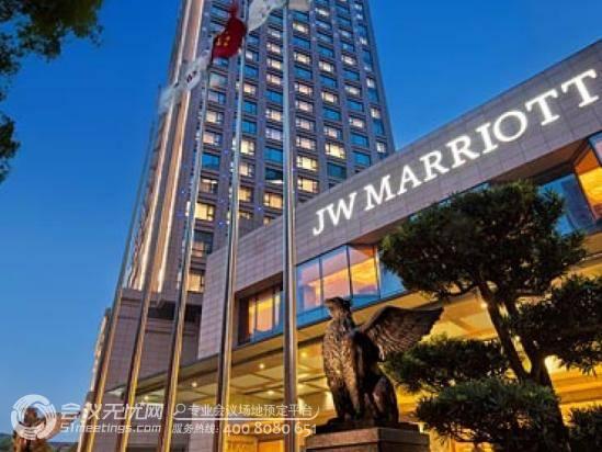 杭州JW万豪酒店会议酒店租赁