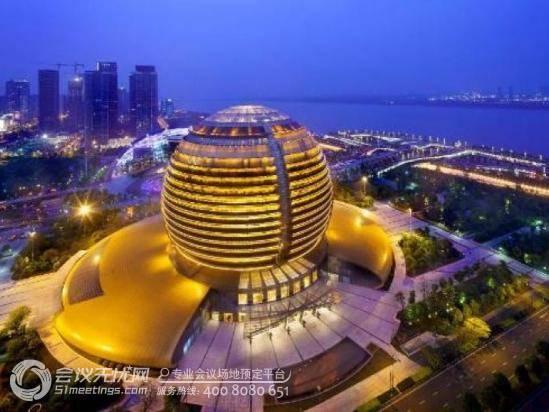 杭州洲际酒店会议酒店租赁