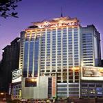 长沙皇冠假日酒店