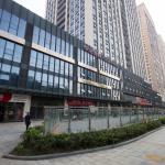 新长海国际会议中心