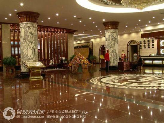 丽江滇菌王大酒店
