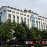 丽江丰瑞酒店