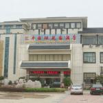吴江汇丰国际花园酒店