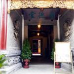 世德堂宾馆(苏州同里明清街店)
