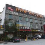 广州长隆朴风堂原木艺术酒店