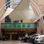 武汉格林豪泰汉口江滩商务酒店